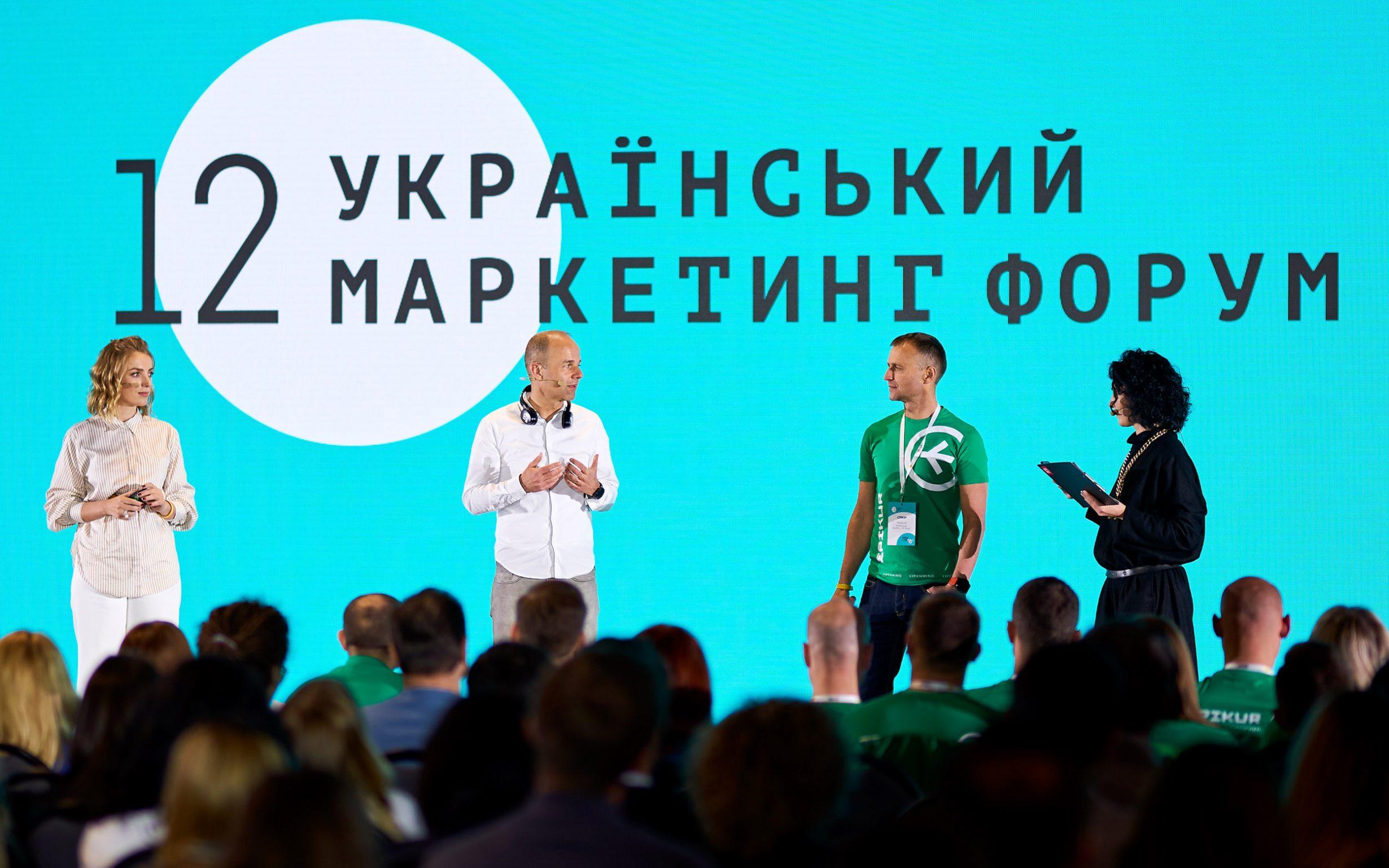 A keynote in Kiev